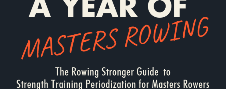 programming Archives - Page 2 of 3 - Rowing Stronger